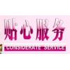 上海格兰仕空调售后维修官方指定服务网点