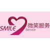 上海新科空调售后维修官方指定服务网点