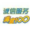 上海惠而浦空调售后维修官方指定服务网点