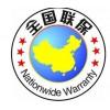 温州海信服务热线官方网站全国各市售后服务维修点
