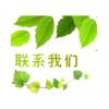 海尔售后电话<<!广州海尔维修服务中心>欢迎光临