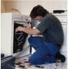 海口三洋洗衣机售后服务中心