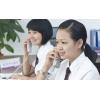 西门子洗衣机售后维修中心>广州各区网点-西门子洗衣机电话
