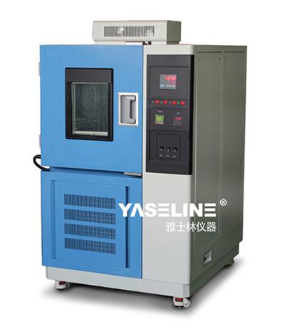 实力不错的高低温试验箱厂家有哪些