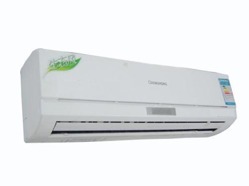 绵阳远大空调售后服务网点4OO一热线电话售后服务中心